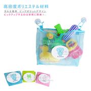 kiret 廚房 浴室 收納袋-玩具收納 吸盤 網袋-2入