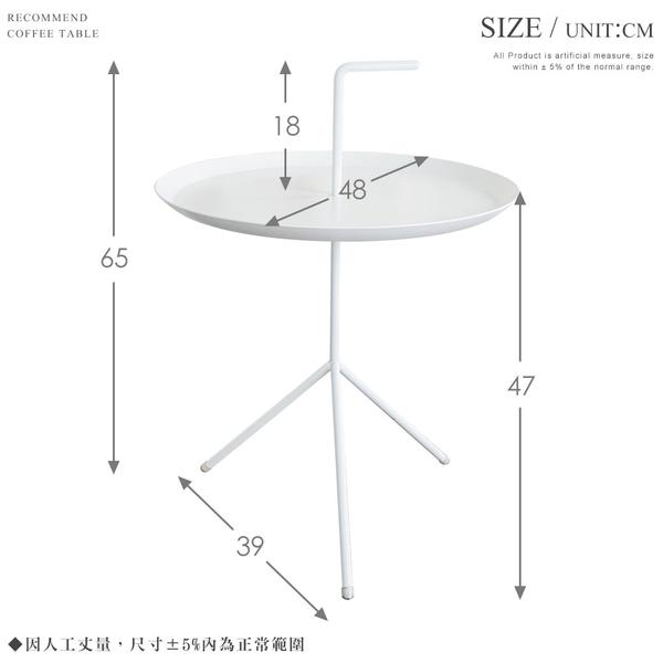 (Homelike)Homelike Lightweight Creative Handcuffs Coffee Table
