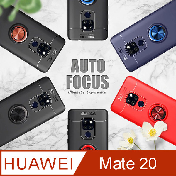 360 degree ring side standing drop protection cover for Huawei Mate 20