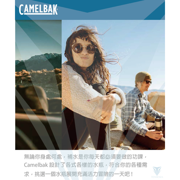 (CAMELBAK)CamelBak 620ml Podium cold and dustproof spray bottle