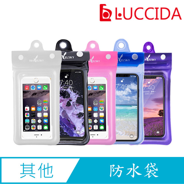 (LUCCIDA)LUCCIDA mobile phone waterproof bag