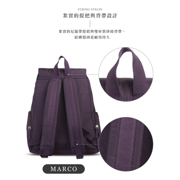 TUCANO ultra-lightweight water repellent after hit color casual high-capacity backpack - purple