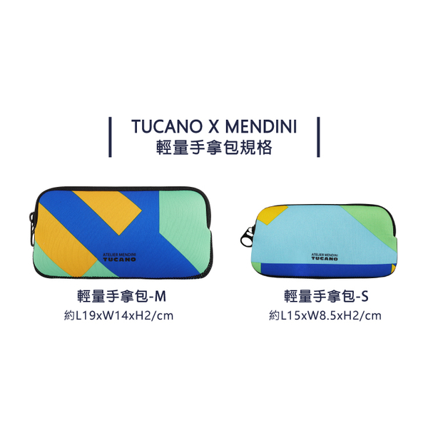 (TUCANO)TUCANO X MENDINI Compact and Light Clutch - Toucan Blue