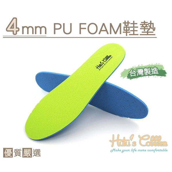 ○ paste shoemaker ○ high quality shoe material C66 Taiwan made 4mm PU FOAM insole - double