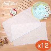 [NewStar] ผ้าเช็ดเส้นใยฝ้ายสำหรับทารก (ลายดอกไม้ 29.5 × 50 ซม.) -12 ผืน
