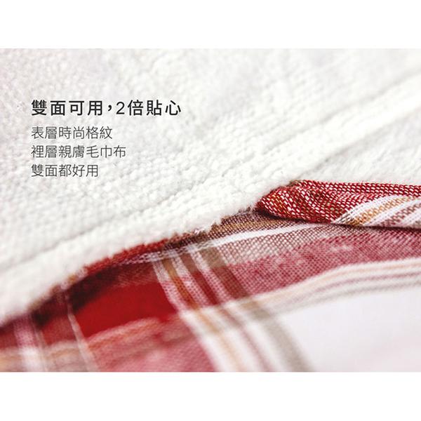 Gennies Qini England sling bibs (anti kentau) - black and white (GX52)