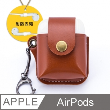 AirPods rate leather buckle case (with anti-lost lanyard) brown