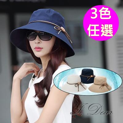 [I.Dear] ญี่ปุ่นและเกาหลีโบว์ปุ่มไม้หมวกครีมกันแดดหมวก (3 สี)