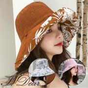 [I.Dear] ญี่ปุ่นและเกาหลีใต้ชายหาดลมมะพร้าว totem หมวกชาวประมงสวมหมวกสองด้าน (5 สี)