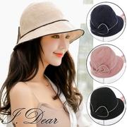 [I.Dear] หมวกกันแดด สไตล์ญี่ปุ่นและเกาหลี (4 สี)