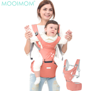 [MOOIMOM®] เป้อุ้มเด็ก กระเป๋าอุ้มเด็ก มีเบาะนั่ง น้ำหนักเบา (สีชมพู)