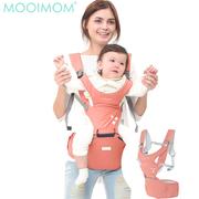 [MOOIMOM®] เป้อุ้มเด็กแบบมีฐานรองนั่ง น้ำหนักเบา (สีชมพู)