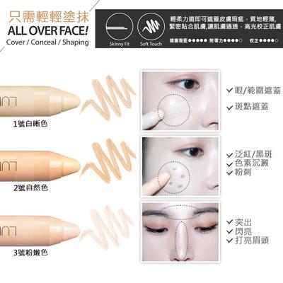 [เกาหลี LUNA] ปากกาแต่งหน้าคอนซีลเลอร์มัลติฟังก์ชั่นนู้ดที่สมบูรณ์แบบ 4.5 กรัม