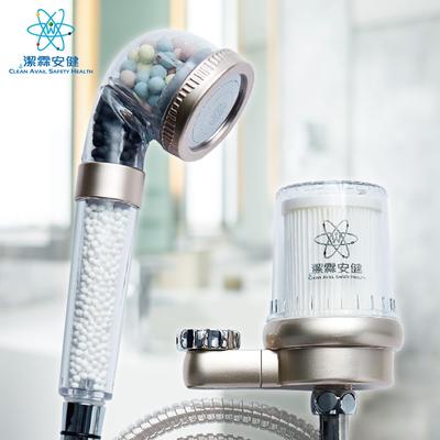 CASH Waterfall Bathing Water Purifier เครื่องกรองน้ำน้ำตก