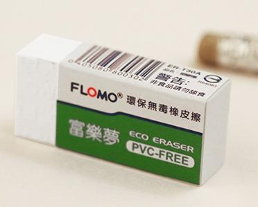 ยางลบที่เป็นมิตรกับสิ่งแวดล้อม Flomo ER-T30A 1BOX