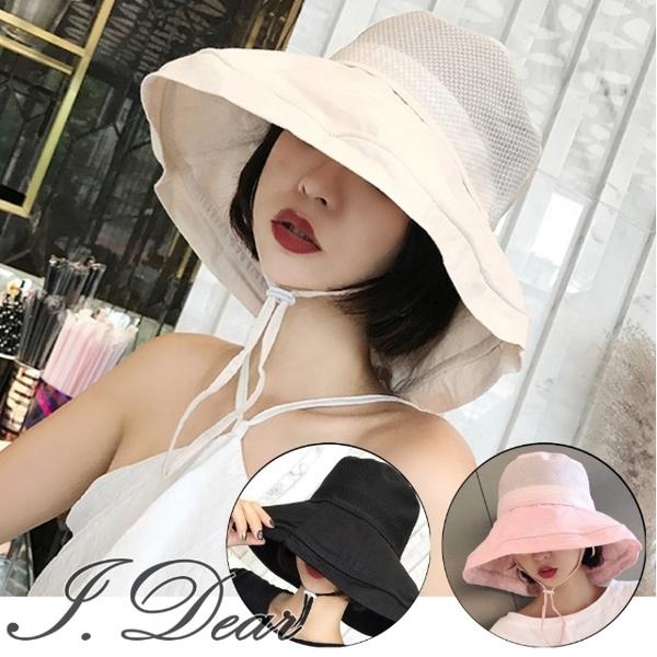 [I.Dear] ญี่ปุ่นและเกาหลีใต้สดตาข่ายระบายอากาศกลวงตาข่าย windproof หมวกชาวประมง (3 สี)
