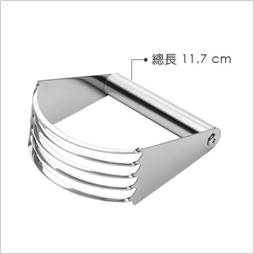 FOXRUN stainless steel stirrer