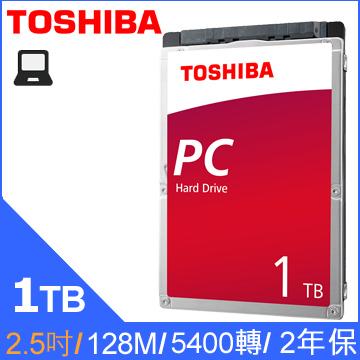 Toshiba [2.5吋] (MQ04ABF100) 1TB/5400 rpm / 128MB / 2.5 吋 / 2Y