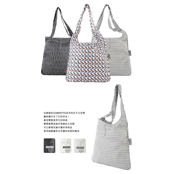 (TUCANO)TUCANO X MENDINI designer series ultra-lightweight shopping bag folded and stored easily - Fun
