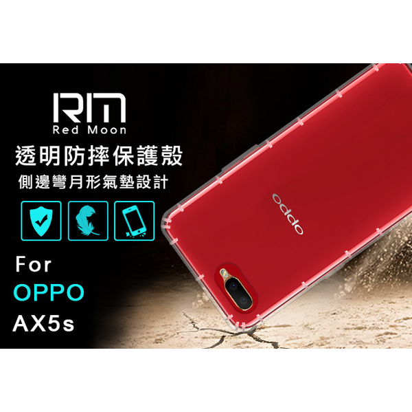 RedMoon OPPO AX5s transparent TPU cell phone soft shell drop resistance