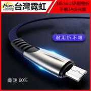 (Neon) Micro USB สายชาร์จเร็ว ทนทานต่อการโค้งงอ ความยาว 1 เมตร