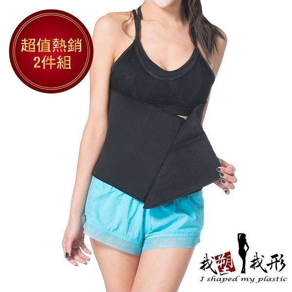 (我塑我形)[I am shaping my body] body sweating black big waist one piece (giving an eight-stage adjustment type tension belt 1)