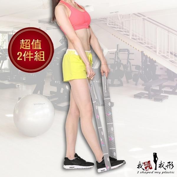 (我塑我形)[I shape my shape] eight-stage adjustment of strong tensile belt (hot two-piece group)