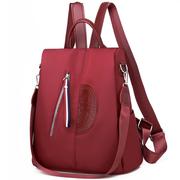 [ฉันรัก] เกาหลีมัลติฟังก์ชั่ซ่อนซิปกันขโมยสเตอริโอ totem ฟอร์ดผ้ากระเป๋าเป้สะพายหลังไหล่ (BG114 สีแดง)