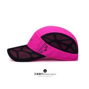 [I.Dear] ผู้ชายและผู้หญิงกลางแจ้งทำงานหมวกตาข่ายระบายอากาศแห้งเร็ว檐หมวกเบสบอลสีสันสดใส (5 สี)