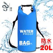 [LONGPIN] กระเป๋าเก็บของ ทรงกระบอก น้ำหนักเบาพิเศษ ลอยน้ำได้ / กระเป๋าลอยน้ำได้ / ขนาด 20 ลิตร (สีฟ้า)