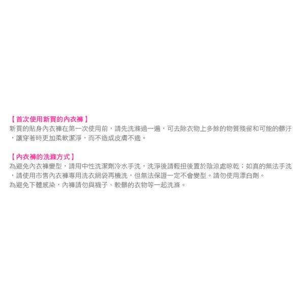(WETINIA)Nia】 【dimensional Ti Yu Shi Zen triangle with pants (Putao Zi-XL)