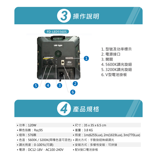Farseeing where the race FD-LED5560S professional LED Video Light (Shenghsing company stock)