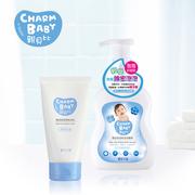Cellina CHARM BABY - มูสอาบน้ำบำรุงเส้นผม 2-in-1 และ Cornstarch Lotion