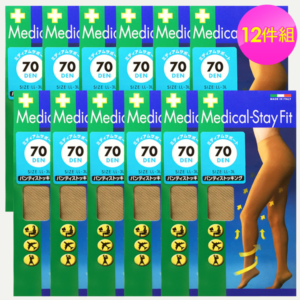(Medical-Stay Fit)Japan × Italy Medical-Stay Fit70 Dan tight soft woven stage pressurizing function legs stockings-12 into
