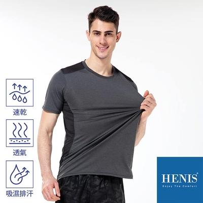 HENIS เสื้อเชิ้ตแขนสั้น - สีเทาอ่อน