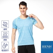 HENIS เสื้อกีฬาคอวีแขนสั้น ประจุบวก - สีน้ำเงินทะเลสาบ