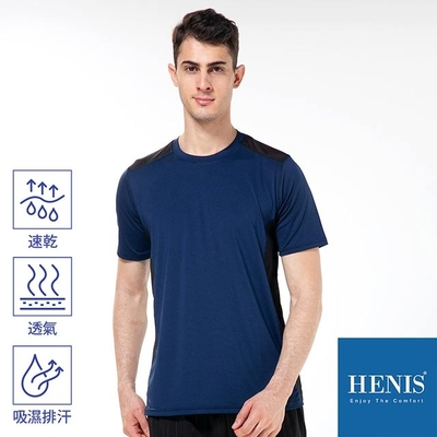 HENIS เสื้อยืดแขนสั้นสีสันสดใส - กรมท่า