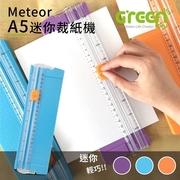 Meteor A5 Mini Paper Blue