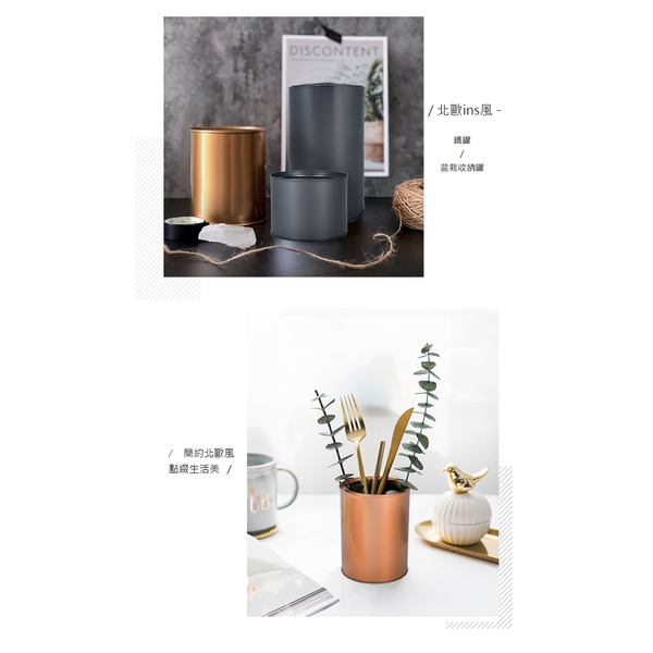 (Meric Garden)[Meric Garden] creative Nordic ins style iron cans / potted storage tanks _ covered (rose gold) small