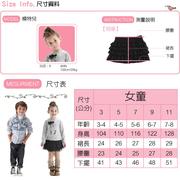 [LOVEDO-Ai เสื้อผ้าเด็ก Weiduo] สาวสวยผ่านกระโปรงสั้นเค้ก (สีดำ)