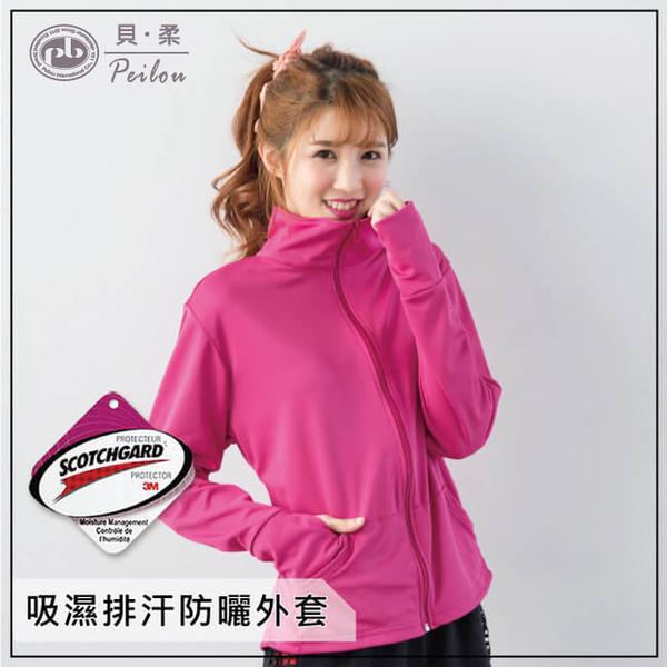 PEILOU เสื้อกัน UV ระบายอากาศได้ดี (สีชมพู)