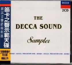 (DECCA)DECCA 笛卡之聲示範天碟(THE DECCA SOUND Sampler)【2CDs】