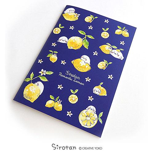 Sirotan notebook -A5 lemon