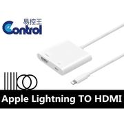 [ง่ายต่อการควบคุมราชา] Apple Apple เป็นสาย HDMI to HDMI สายส่ง (40-720-02)
