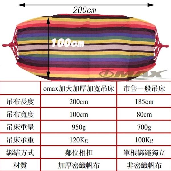 (OMAX)OMAX increase thickening widened outdoor hammock - red ★ gift (multi-function warning light 2 into - random)