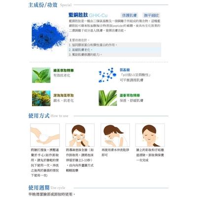 [Venus Skin] Copper Peptide Amino มูสทำความสะอาดผิวหน้า 120 มล