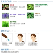 [Venus Skin] Miracle โลชันเพิ่มความชุ่มชื้น (สำหรับผิวบอบบาง) 120 มล
