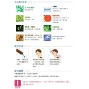 [Venus Skin] Miracle. Acne Metabolism Water 120ml