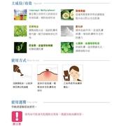 [Venus Skin] Acne Metabolism Cream 15 มล