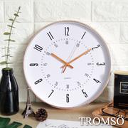 TROMSO นาฬิกาติดผนัง เข็มนาฬิกาเดินเงียบ สี Rose Gold